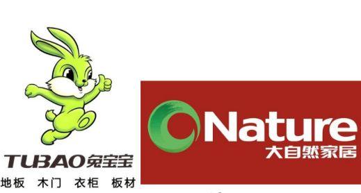兔宝宝拟41,850万港元收购大自然家居18林州.56%股权林州