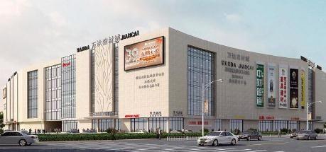 天津市建材市场抽检结果(附天津市建材市场有哪些)地秤